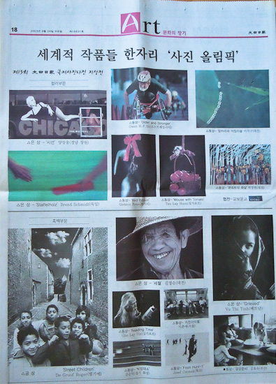 Referenz Daejon Times Korea